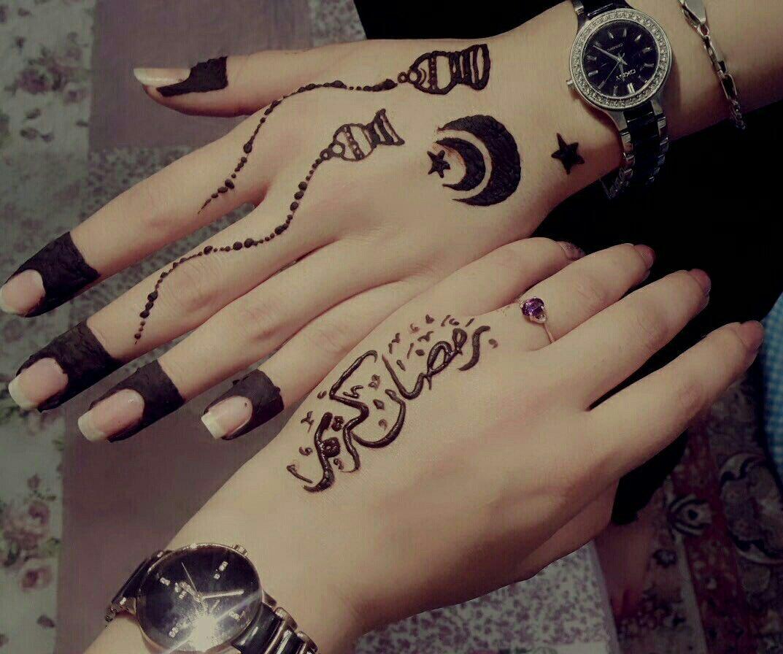 Pin By Lina Adnan1 On رمضان Simple Henna Tattoo Henna Tattoo Designs Henna Designs Hand