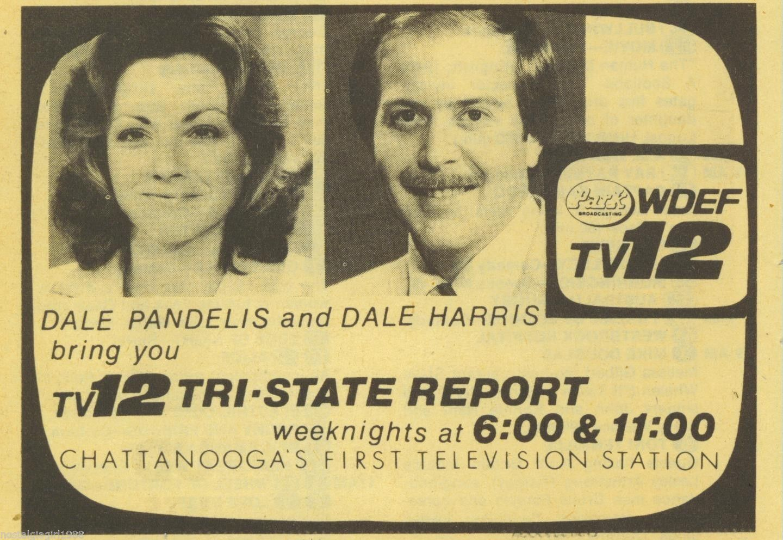 1980 Wdef TV Guide News Ad Dale Pandelis Dale Harris CH 12