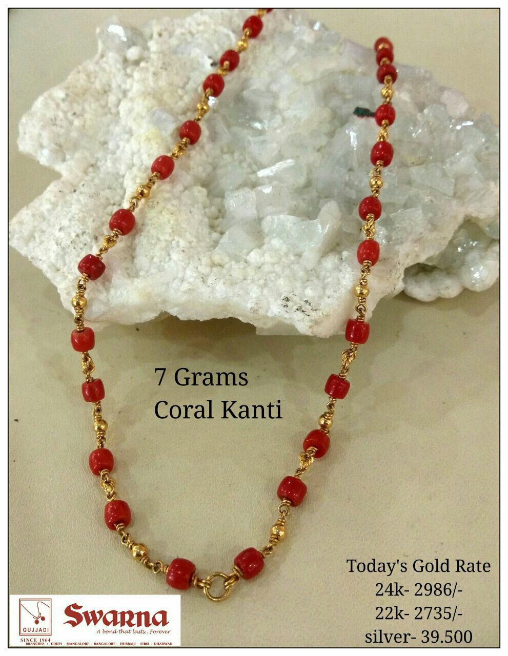 Coral beads with light weight gold balls Red coral cylindrical beads ...