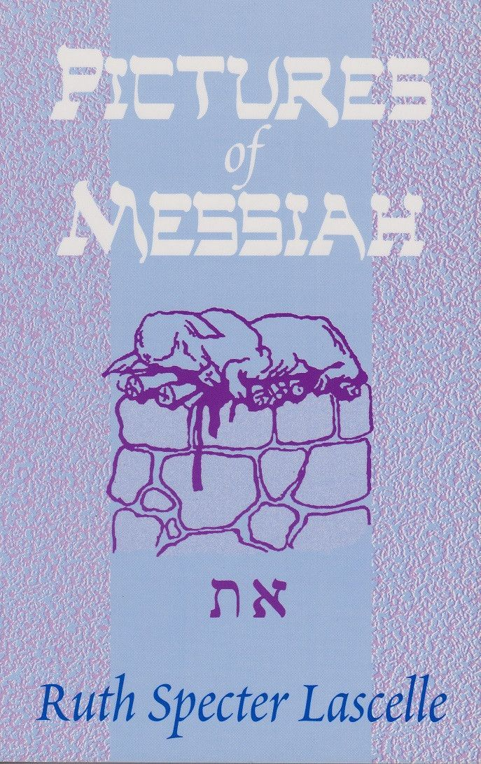 Pictures of Messiah | Rock of Israel | Hebrew bible, Yeshua