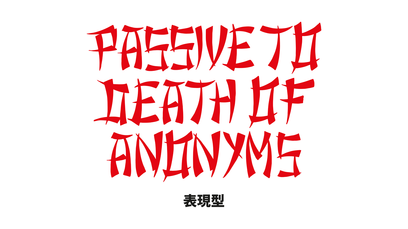 Phenotype: Death Modifies Plans on Behance