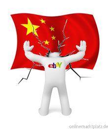 eBay unternimmt erneut einen Vorstoß in Richtung China - http://www.onlinemarktplatz.de/32360/ebay-unternimmt-erneut-einen-vorstos-in-richtung-china/