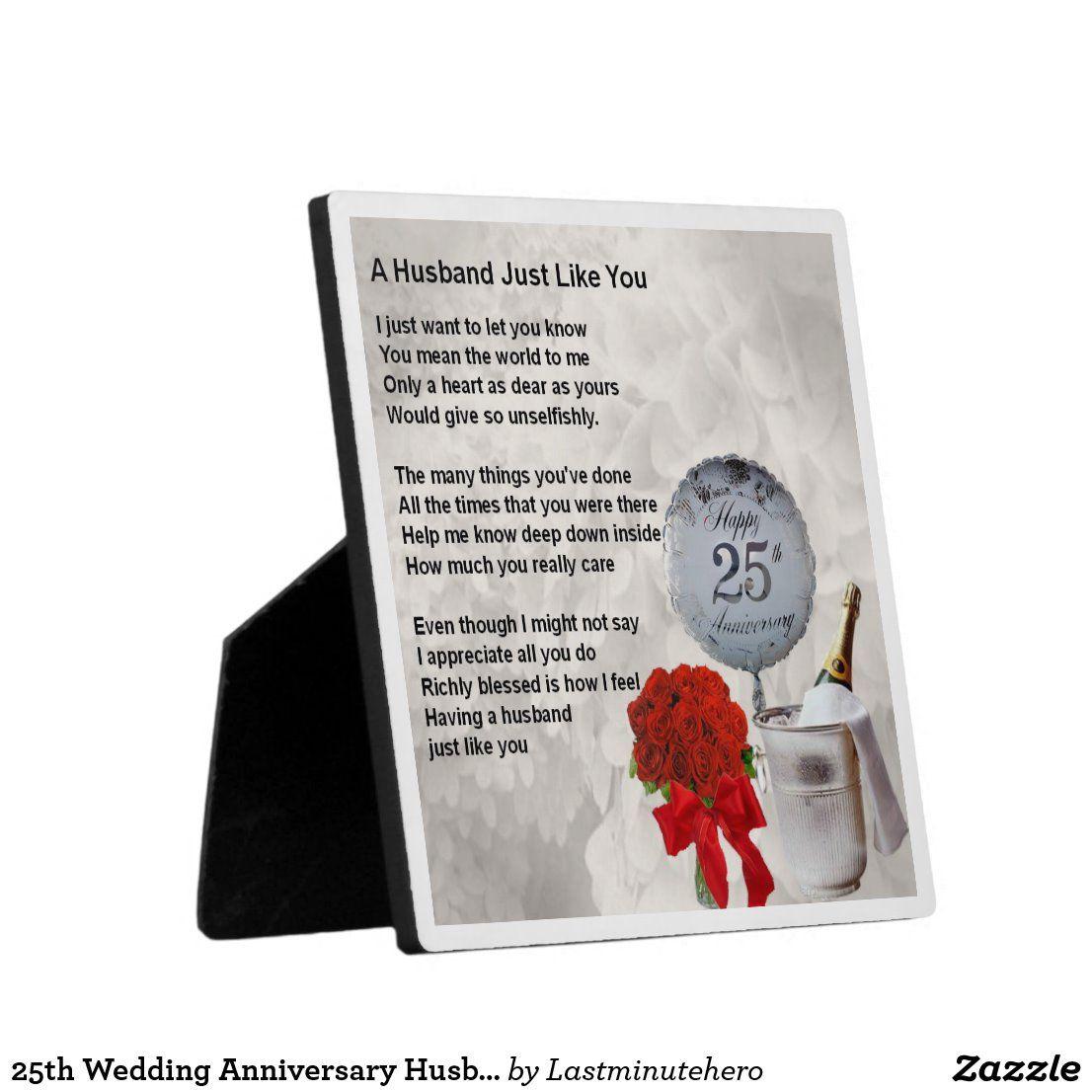 25th wedding anniversary husband poem plaque zazzleco