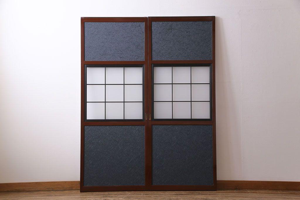 昭和中期 すりガラス入り 漆塗り 和モダンな雰囲気がお洒落な仕切り戸