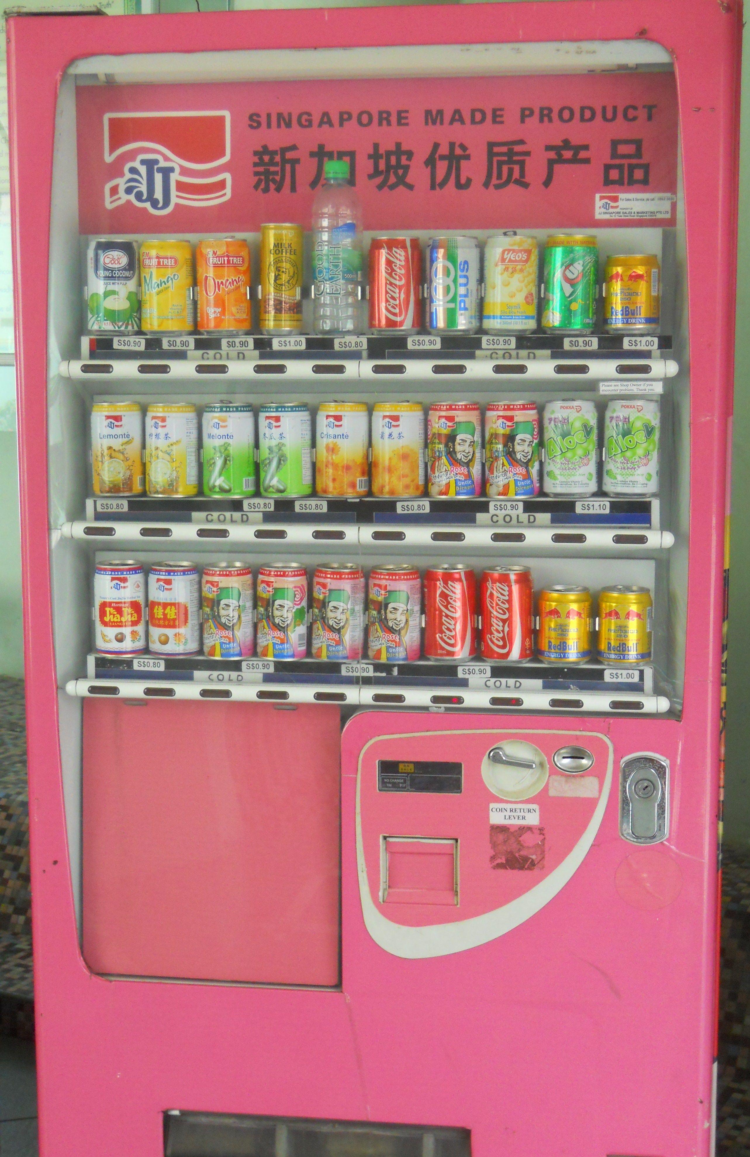 Pretty Pink Vending Machine In Singapore Sells Beverages Vending Machine Vendor Machine Machine Photo