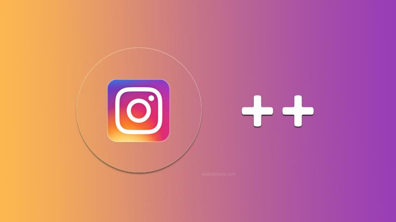 تحميل برنامج انستقرام بلس للايفون والايباد انستقرام ثاني مجانا Instagram Plus Retail Logos Gaming Logos Iphone Games
