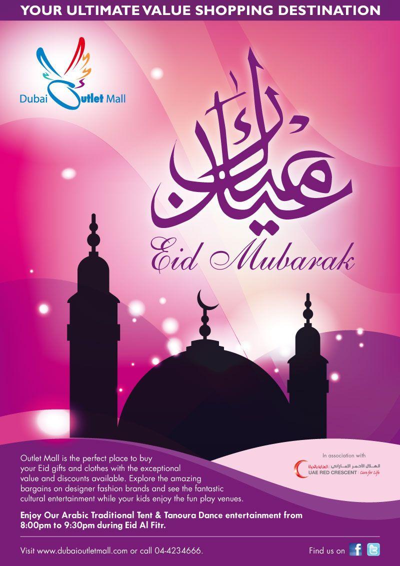 Dubai Outlet Mall Wishes You Eid Mubarak Eid Al Fitr At Dubai