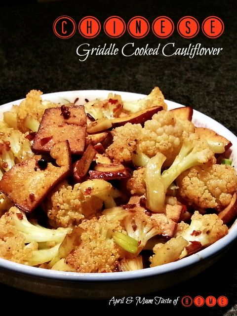 Mum's Recipe: Chinese Griddle Cooked Cauliflower - Most appetizing veggie! The special Chinese griddling cuisine adds a dry and crisp flavor and maximizes the spicy aroma and taste! #Chinese_recipe #homemade_recipe