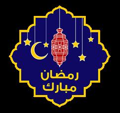 Free Happy Ramadan Line Sticker Http Www Line Stickers Com Happy Ramadan Ramadan Poster Ramadan Sweets Ramadan Kareem Decoration