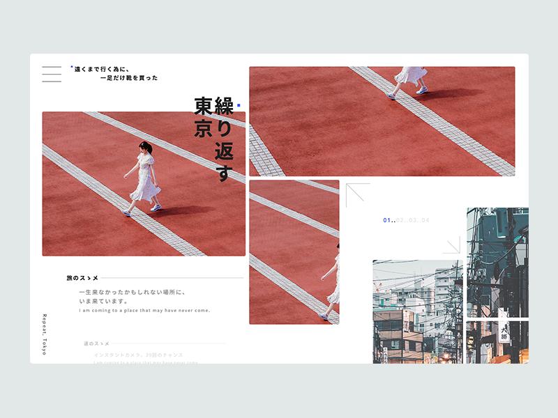 Tokyo Tokyo Tokyo Design Web Design