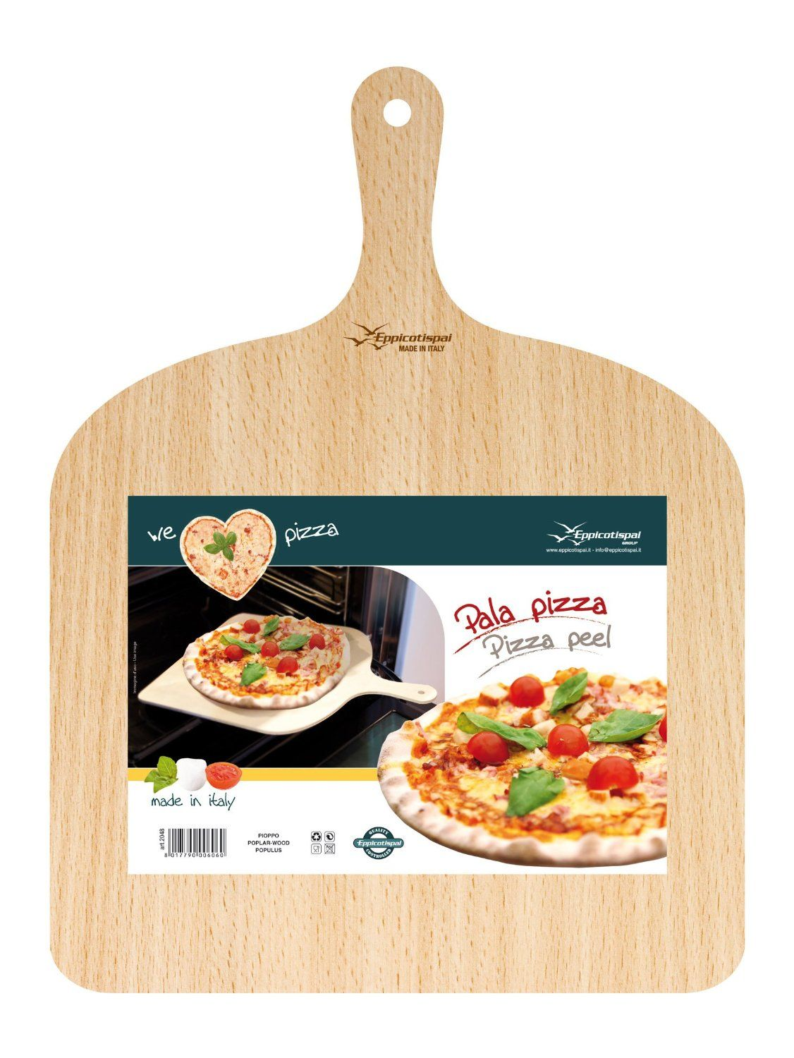 Amazon Küchengeräte Amazon De Natural Beechwood Pizza Paddle Peel Könnte