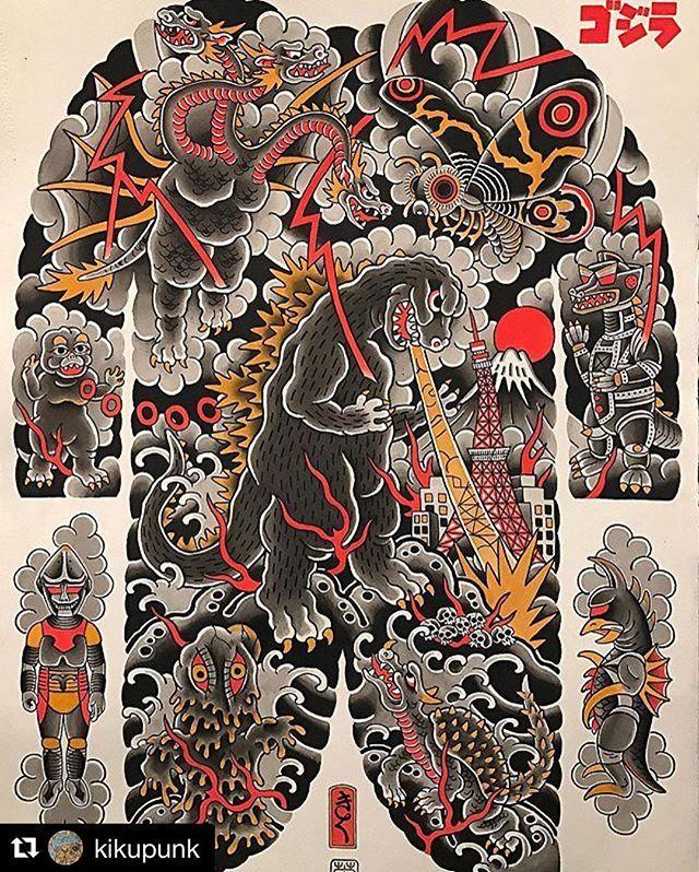 Godzilla Quotes: LOVE ️ #Repost @kikupunk With @repostapp #godzilla #tattoo