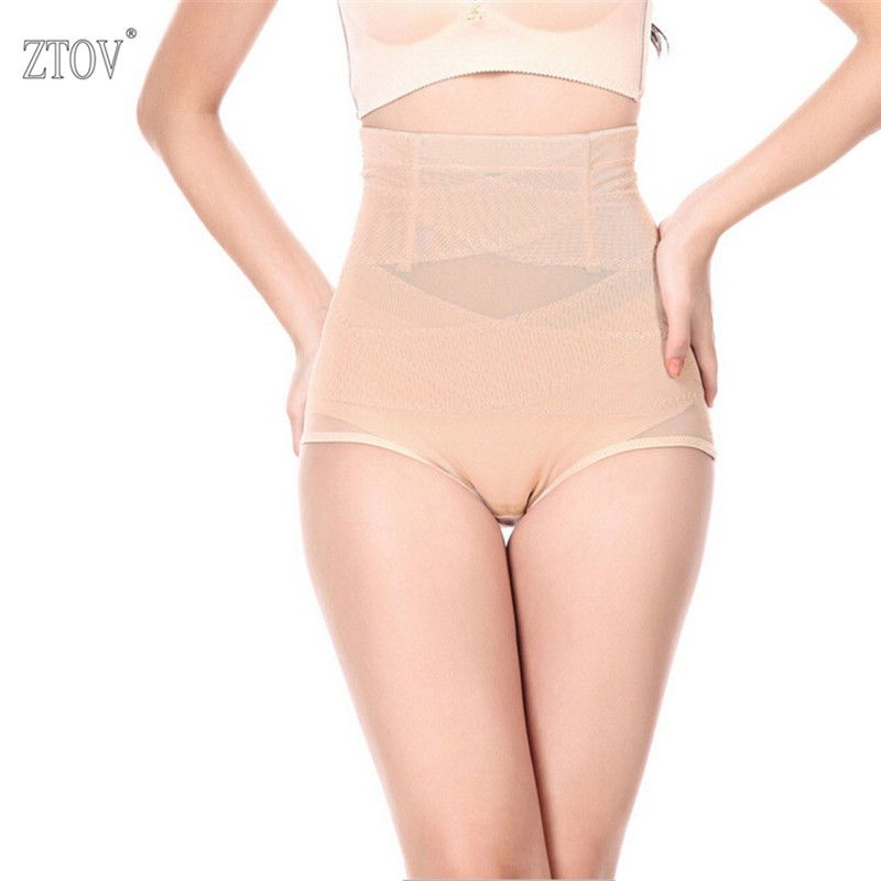 7191f0dcd Seamless Postpartum Maternity Intimates underwear High Waist Briefs  Slimming Pants Shaper Training Corsets Control Panties