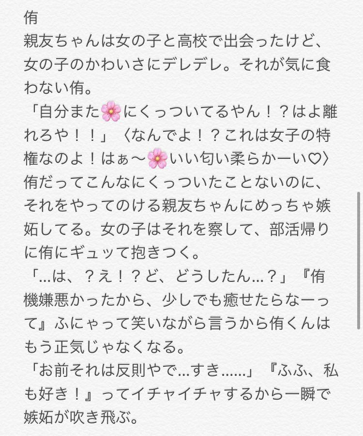 ばつ on twitter haikyuu word search puzzle words