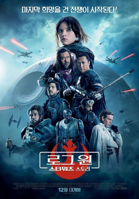 Click To View Extra Large Poster Image For Rogue One A Star Wars Story Filmplakate Filme Star Wars Hintergrund