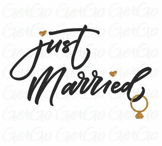 Diy Just Married Svg Newlywed Svg Design Wedding Svg File Etsy In 2020 Just Married Cricut Wedding Wishes Quotes