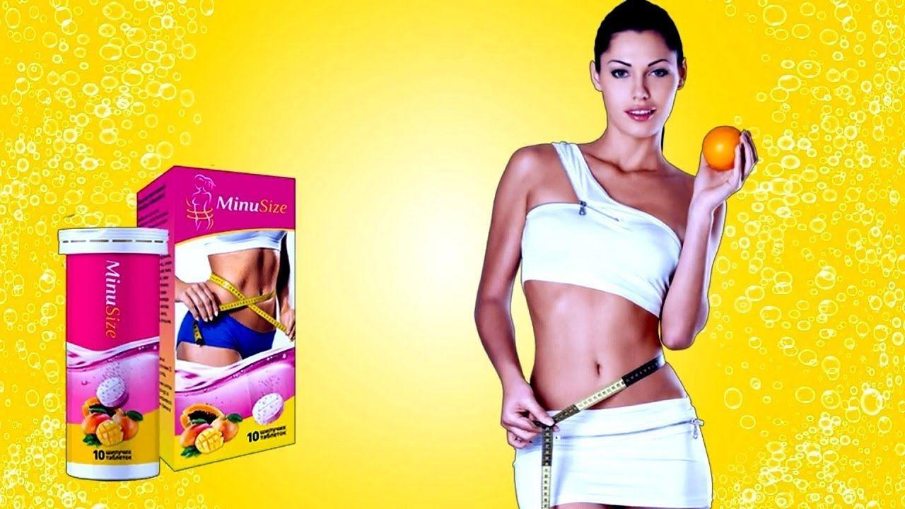 похудеть средства для похудения