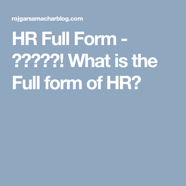 Hr full form what is the full form of hr latest hr full form what is the full form of hr thecheapjerseys Gallery