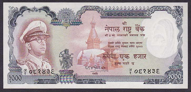 Nepalese Rupee | ... in military uniform 1000 rupee banknote the kingdom of nepal state