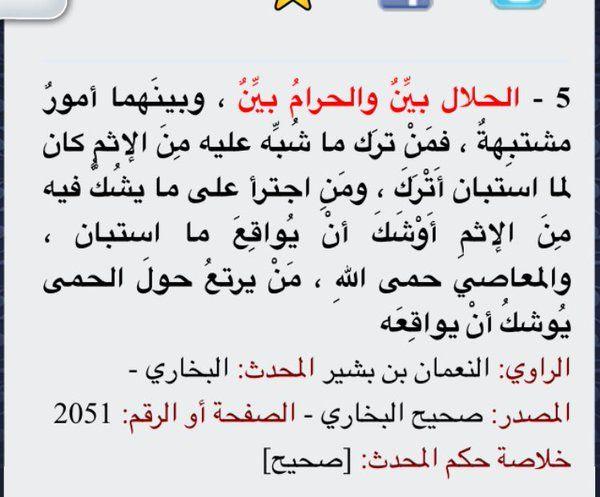 صحيح البخاري ومسلم On Twitter Math Calligraphy Arabic Calligraphy