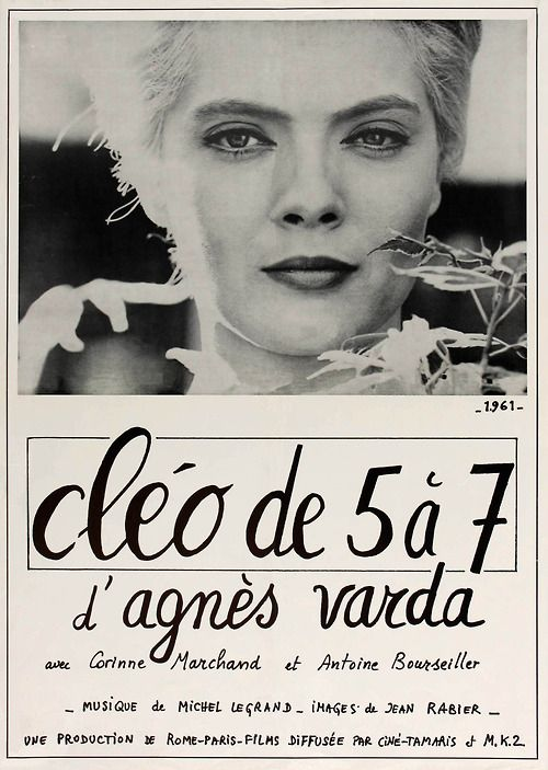 Wandrlust French Poster For Cleo From 5 To 7 Agnes Varda 1962 Agnes Varda French Poster Film Poster Design