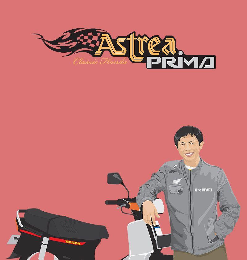 Me And My Honda Astrea Prima Motor Gambar Kaos