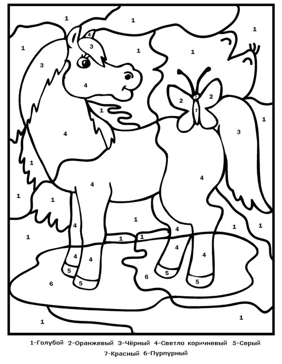 Картинки для раскрашивания для детей 4-5 лет (36 фото ...