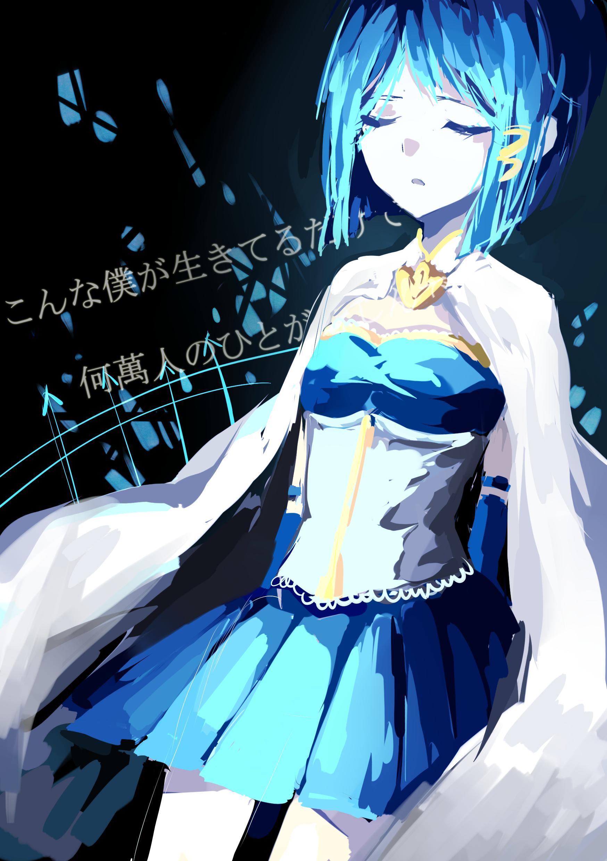 """Miki Sayaka"""