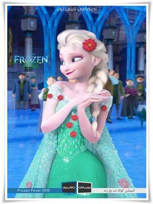 frozen fever movie download