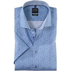 Photo of Reduced men's short sleeve shirts