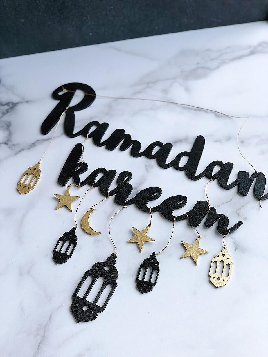 Elegant Ramadan decorations | DECOR