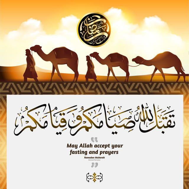 رمضان مبارك تحية قالب الخلفية مع البدو والجمال في الكثبان الصحراوية تحت السماء التوضيح الخط العربي ترجمة مبارك رمضان الله تقبل صومك وصلواتك عرب عربي عربى Png In 2021 Ramadan Ramadan