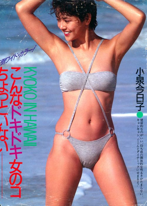 Pin By Yasuyuki Ueda On Sexy Pinterest Idol Actresses