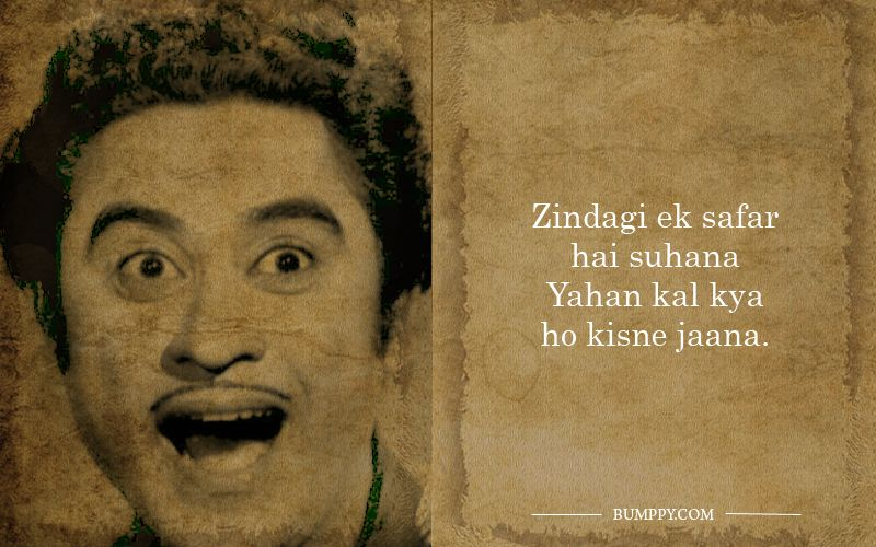12 Kishore Kumar Lyrics That Tell Us Why He Was The Most Versatile Singer Of The Hindi Film Industry Instagram Captions Songs Best Lyrics Quotes Song Captions Come and fall in love💗 with the beautiful worldof bollywood.🎼💘🎼💕. 12 kishore kumar lyrics that tell us