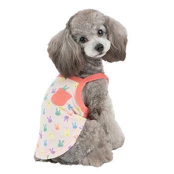 On Sale Now! Baby Bunny Dog Tank by Pinkaholic - Pink! https://goo.gl/6BGp2Z #dogs #dogfashion #cute