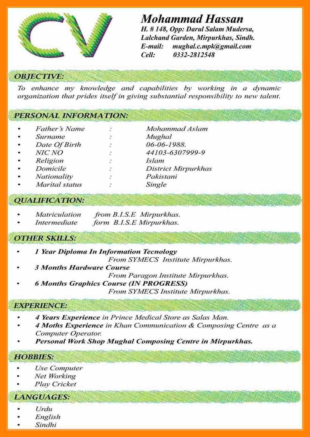 8 Undergraduate Student Cv Sample New Tech Timeline Cv Format Resume Format For Freshers Cv Format For Job