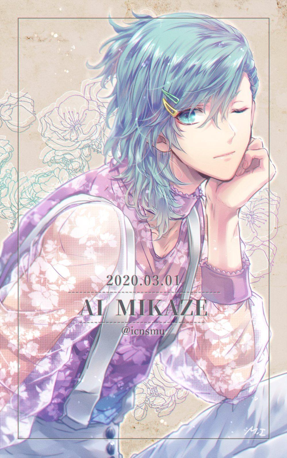 Pin by joud on ai mikaze uta no prince sama anime utas