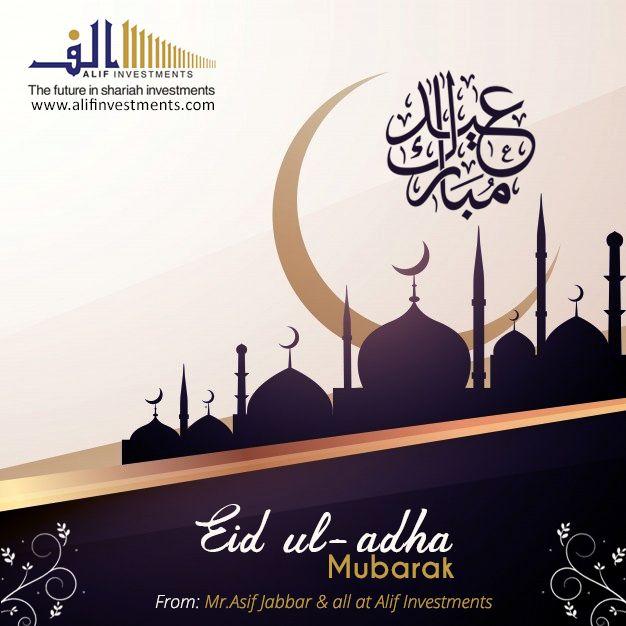 Pin By Sama Adam On Eid Mubarak Greetings Eid Mubarak Greetings Eid Mubarak Hd Images Digital Wallpaper