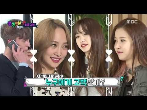 [ENG SUB] Match Made in Heaven Returns EP05 150419 | Match