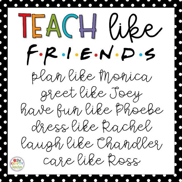 Teach like F*R*I*E*N*D*S