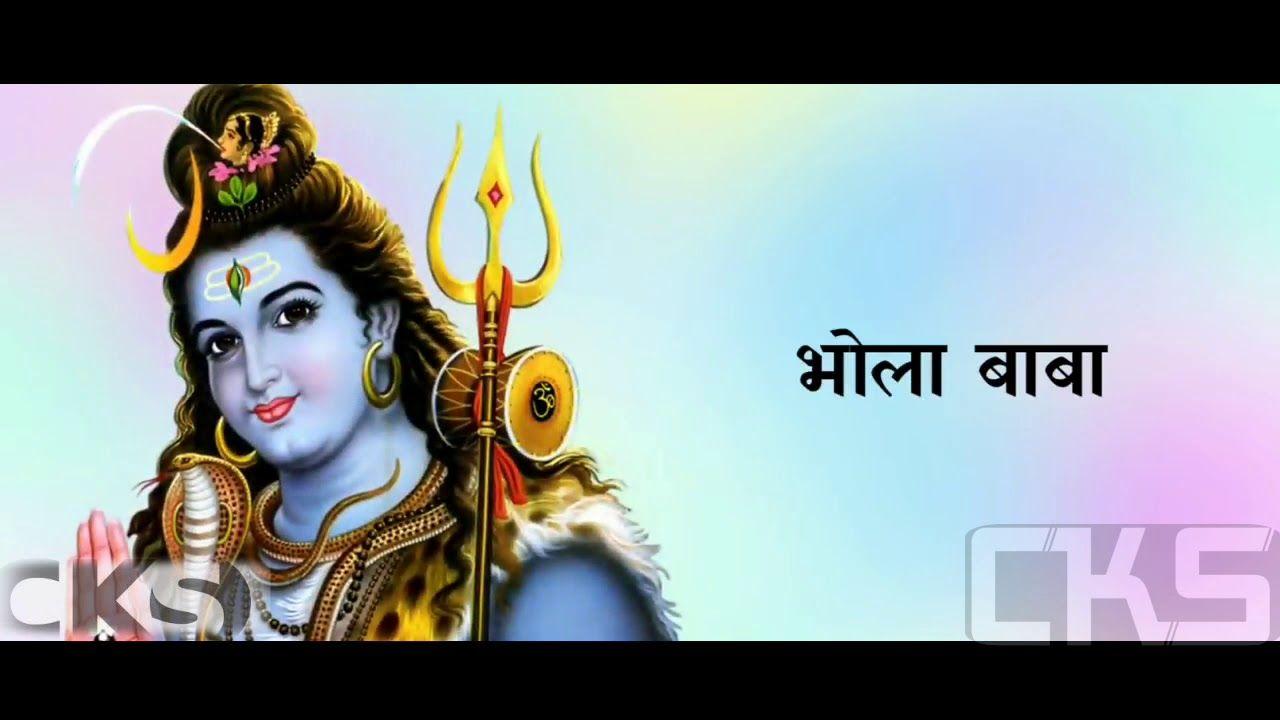 Mahakal status    Bhola baba bum bhola baba   mahakal whatsapp