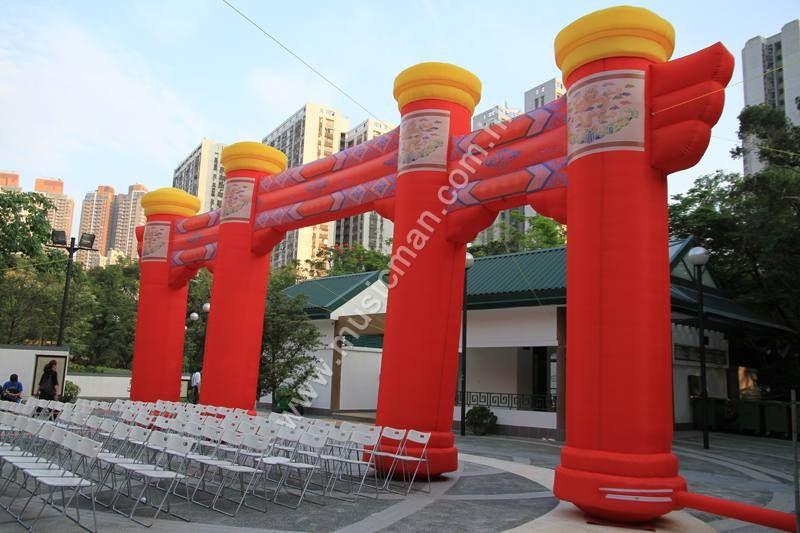 中式充氣拱門(Chinese Inflatable Arch)