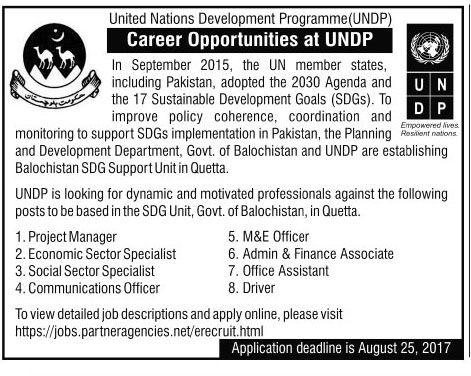 United National Development Program UNDP Jobs Aug 2017 Apply Online - office assistant job description