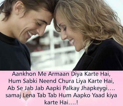 Images hi images shayari : Love shayari in hindi for girlfriend hd image