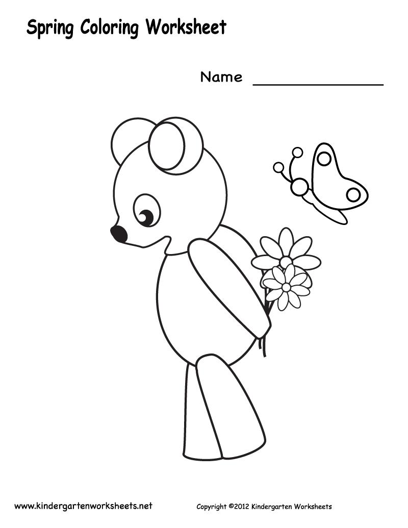 Kindergarten Spring Coloring Worksheet Printable | Spring ...