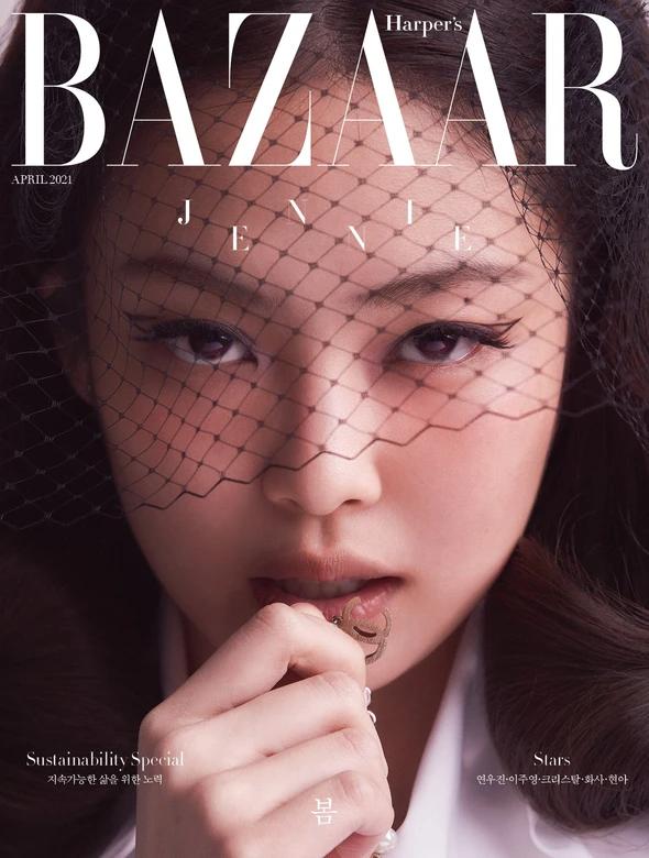 Photo of [pre-order] bazaar magazine april 2021 blackpink jennie cover