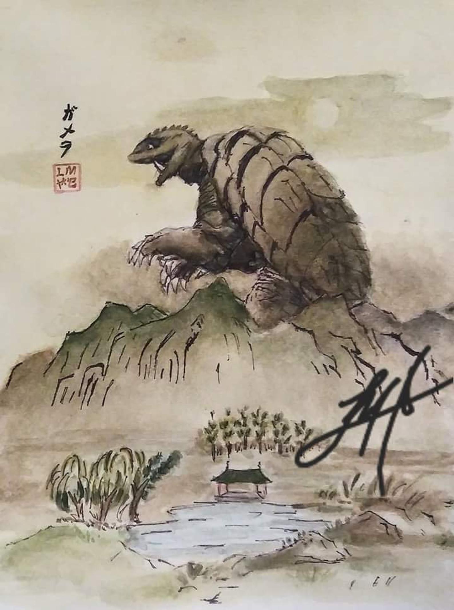 Gamera Japanese Watercolor Painting Etsy Japanese Monster