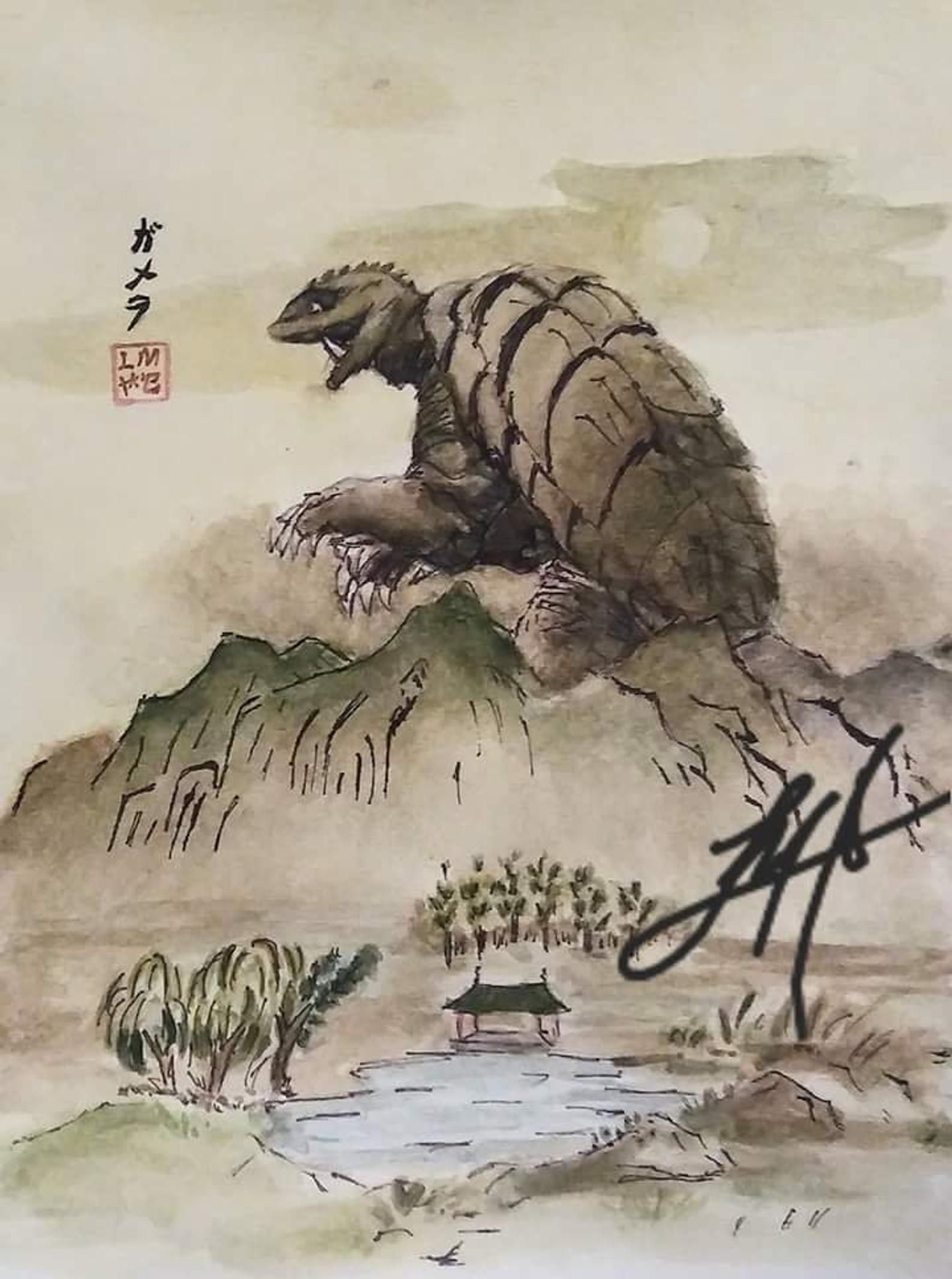 Gamera Japanese Watercolor Painting Etsy Japanese Monster