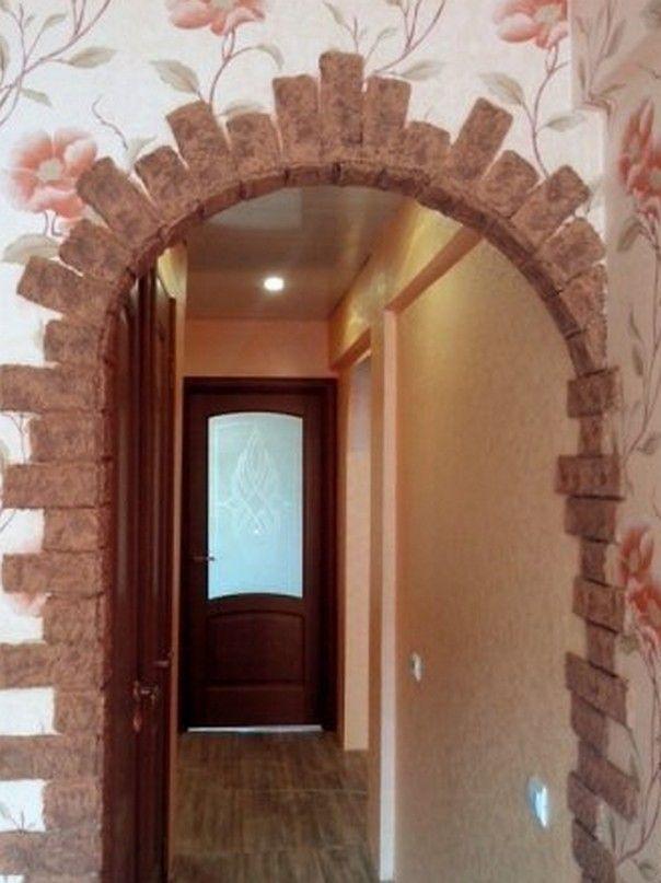 Оформление арки своими руками в квартире