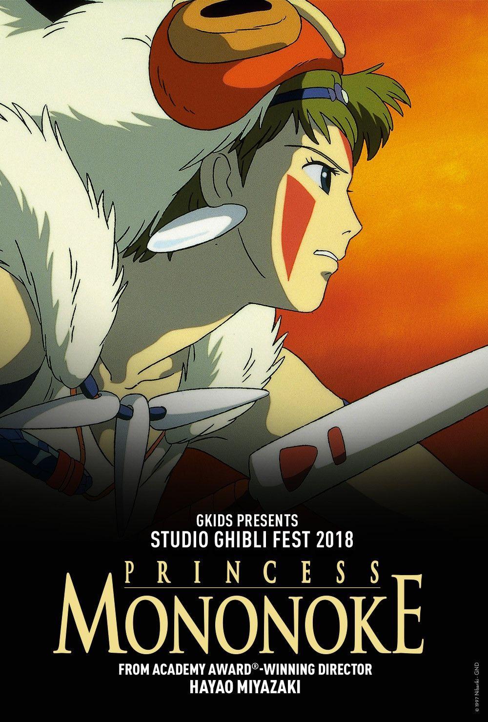 upcoming anime anime events harmony anime
